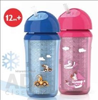 AVENT HRNČEK IZO so slamkou 260 ml (0% BPA) tepelne izolovaný hrnček, od 12 mesiacov, obrázok 1x1 ks